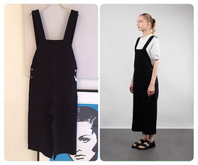 DIGAWEL Wool Overall